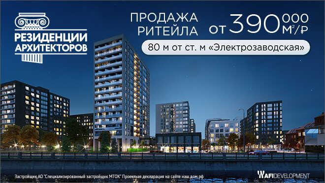 Бизнес центр на Рубцовской набережной Продажа офисов от 11,2 млн рублей